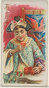 Chinese Lychee, from the Fruits series (N12) for Allen & Ginter Cigarettes Brands