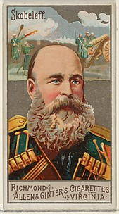 Mikhail Dmitrievich Skobelev, from the Great Generals series (N15) for Allen & Ginter Cigarettes Brands