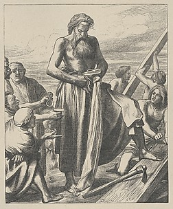 Noah Building the Ark (Dalziels' Bible Gallery)
