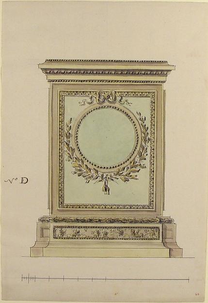Design for a Clock