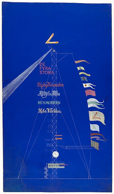 The Stockholm Exhibition: Advertising Mast.