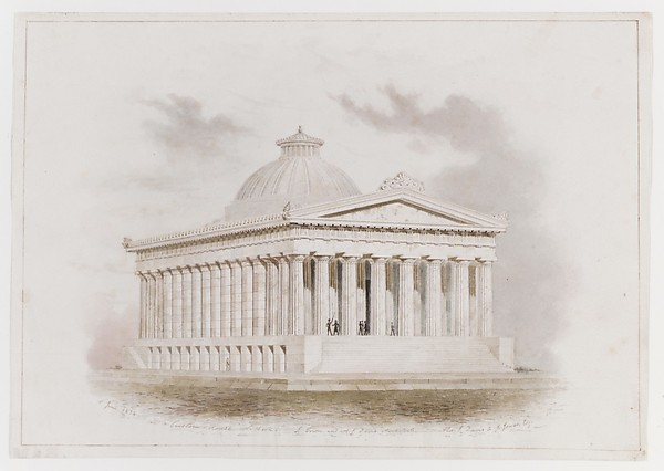 U. S. Custom House, New York (perspective)