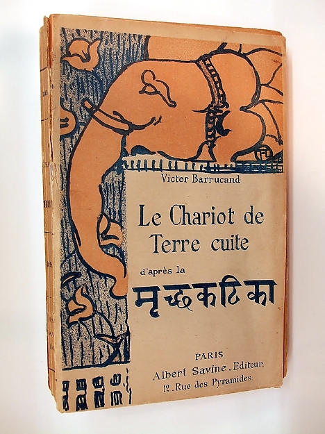 Le Chariot de Terre Cuite