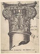 Speculum Romanae Magnificentiae: Composite of Corinthian and Ionic