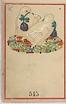 Ornament Card with Bird (Schmuckkarte-Vögel)