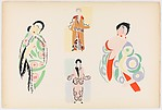 Plate 9 from Sonia Delaunay: ses peintures, ses objets, ses tissus simultanés, ses modes