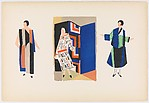 Plate 13 from Sonia Delaunay: ses peintures, ses objets, ses tissus simultanés, ses modes