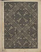 Libbretto nouellamete composto per maestro Domenico da Sera...lauorare di ogni sorte di punti, page 17 (recto)