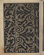Libbretto nouellamete composto per maestro Domenico da Sera...lauorare di ogni sorte di punti, page 20 (verso)