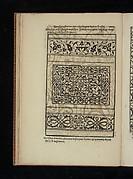 Livre de Moresques, page 11 (verso)