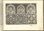 Corona delle Nobili et Virtuose Donne: Libro I-IV, page 17 (recto)