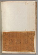 Page from a Scrapbook containing Drawings and Several Prints of Architecture, Interiors, Furniture and Other Objects