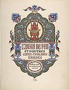 """Story Title Page, """"L'oiseau de Feu"""", verso: text"""