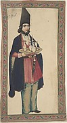 Persian Woman or Man Holding a Tray