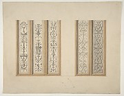 Designs for the painted decoration of framed panels, possibly for the Chateau de Mouchy (Oise)