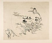 A Pond (Decoration for a Plate)