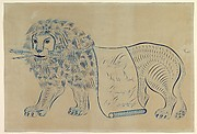 Ornamental Lion Composed of Scrolls, Holding Pens