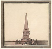 Design for a fountain with an obelisk