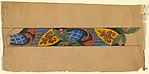 Horizontal Frieze with Two Yellow Shields and Silver and Blue Stripes