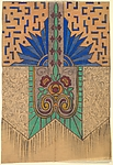 Vertical Panel with a Blue Sunburst Motif at Top Divided Vertically by a Band of Green Decorative Leaves