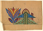 Horizontal Panel with a Pattern of  Decorative Lotuses Alternating with Decorative Palmettes Above Two Triangles
