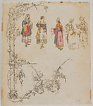 Foliage and Figures in Ethnic (Greek?) Costumes