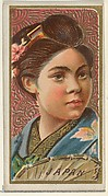 Japan, from the Types of All Nations series (N24) for Allen & Ginter Cigarettes