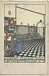 Bar Room, Cabernet Fledermaus, Vienna, Kärntnerstrasse 33