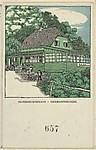 Silberhuberhaus— Hermannskogel