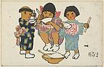 Three Japanese Children