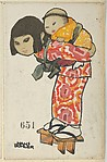 Japanese Woman and Child
