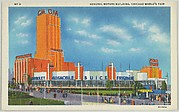 General Motors Building, from the Chicago World's Fair series (PC225-1)