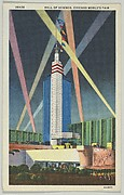 Hall of Science by Night, from the Chicago World's Fair series (PC225-1)