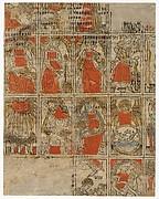 Tarocchi Cards