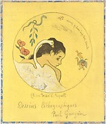 "(""Leda"") Design for a Plate: Shame on Those Who Evil Think (Honi Soit Qui Mal y Pense) ; cover illustration for the ""Volpini Suite"" entitled Lithographic Drawings (Dessins lithographiques)"
