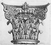 Speculum Romanae Magnificentiae: Capital of Composite Order