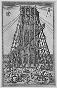 Della Trasportatione dell'Obelisco Vaticano et  delle Fabriche di Nostro Signore Papa Sisto V fatte dal Cavallier Domenico Fontana Architetto di sua Santita Libro Primo