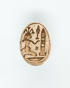 Scarab with device of kneeling fertility figure before obelisk