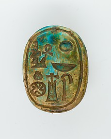 Scarab of Amenhotep III, ruler of Heliopolis