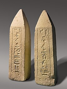 Pair of Obelisks of Nebsen