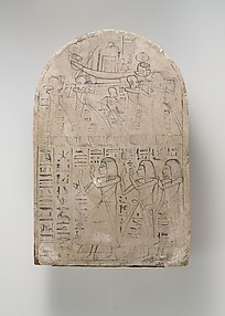 Unfinished Stela to Amun-Re