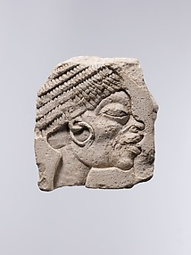 Sculptor's Trial Piece showing a Nubian Head