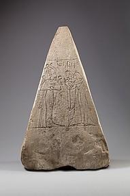 Pyramidion of the Chantress of Amun-Re, Therat-Mut