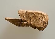 Clay jar sealing impressed faintly with name of Khasekhemwy