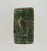 Scarab Inscribed with the Throne Name of Amenhotep I