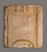 Relief fragment with the Son of Re name of Amenemhat I