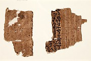 Three frames with papyrus fragments