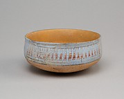 Painted Bowl from Tutankhamun's Embalming Cache