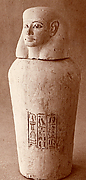 Canopic jar of princess Any