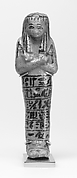 Shabti of Painedjem II